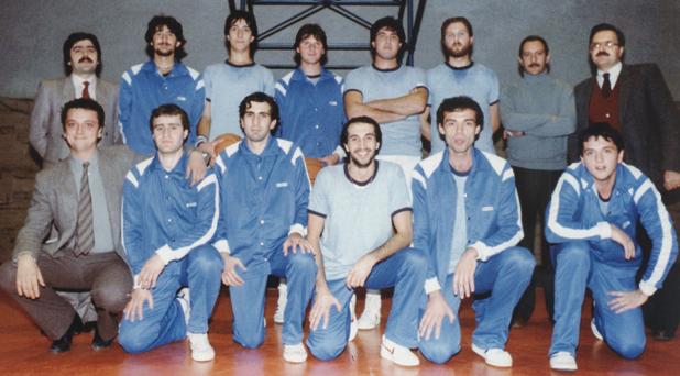 BasketBonito